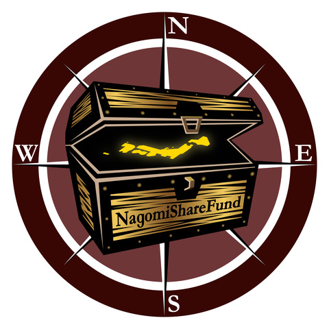 NagomiShareFundロゴ